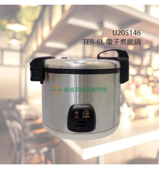 TER-6L電子煮飯鍋(30人份)