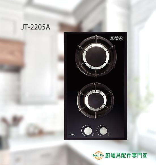 JT-2205A 雙口玻璃爐併爐/天然/液化