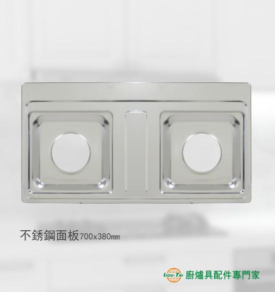M810110 不銹鋼面板(Ø145mm/253用)