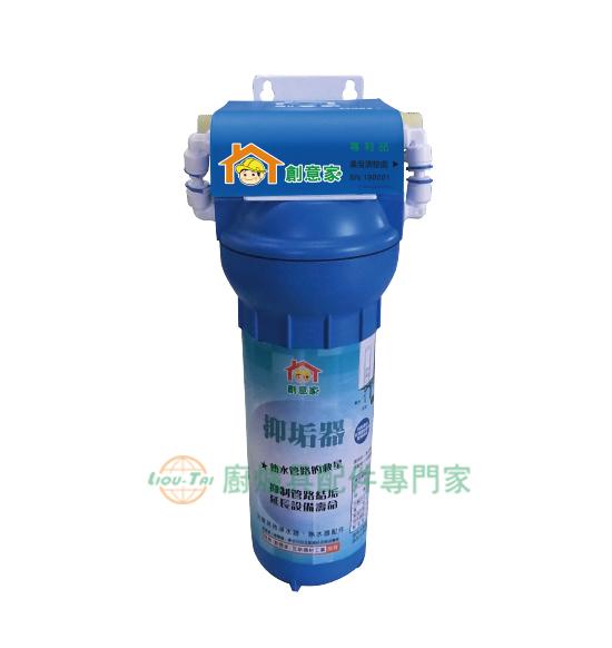 REC-202 抑垢器/熱水器用