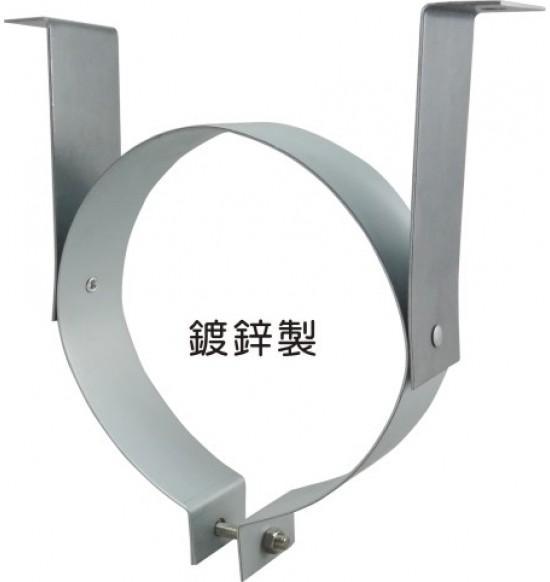 鍍鋅-固定束環  Ø120mm