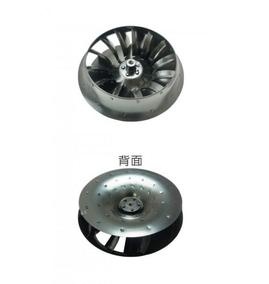 排油煙機風葉  230-淺左旋(1入)