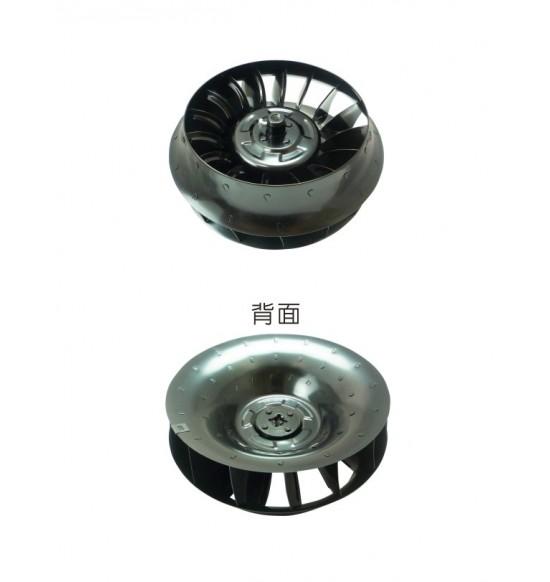排油煙機風葉240-中左旋/ 鋁(1入)