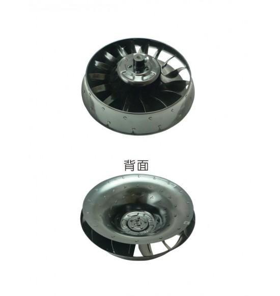 排油煙機風葉  240-超薄深右旋/鋁