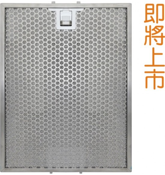 ST框+鋅鎖牌(第1層圓洞) 歐化油機鋁質過濾網+430圓孔網    即將上市~
