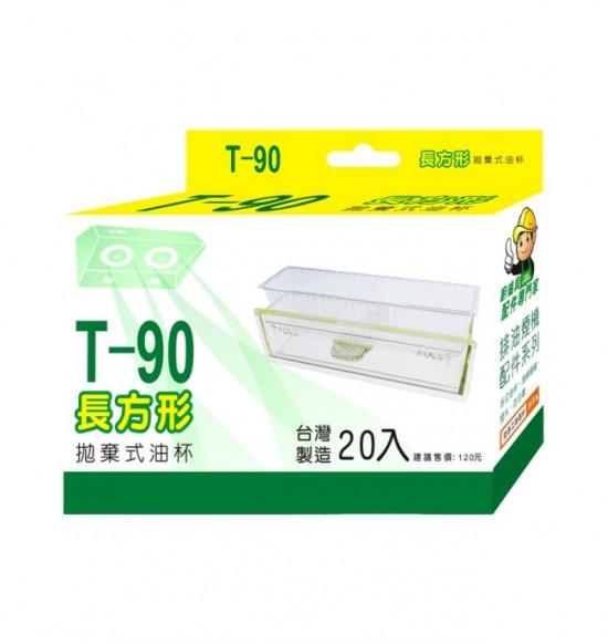 T90-長方形拋棄杯(20入)