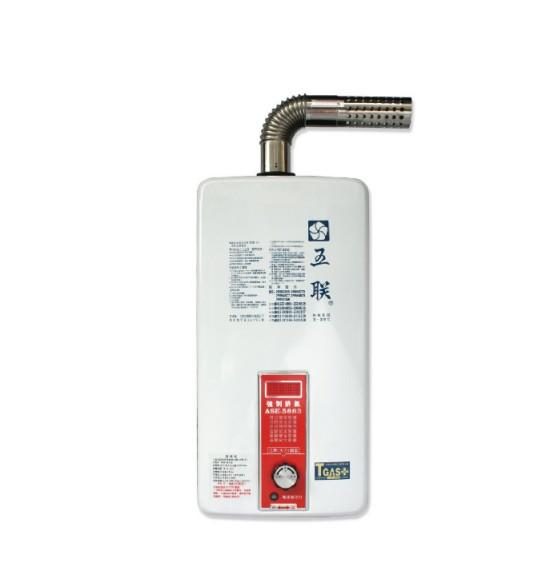 ASE-5883屋內適用 / 強制排氣型(FE型 )
