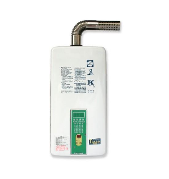 ASE-5993 數位恆溫強制排氣熱水器 (FE式)