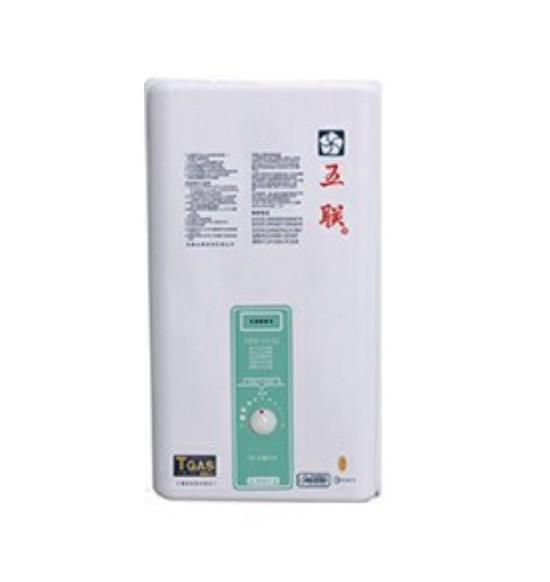 ASE-6102公寓適用 / 屋外設置型(RF型)液化