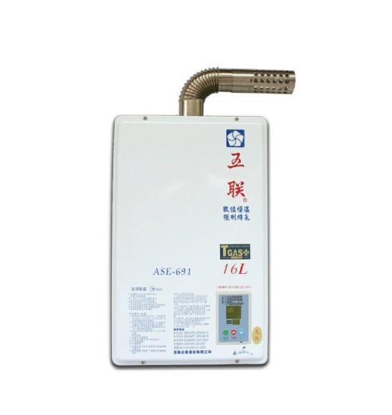 ASE-691 數位恆溫強制排氣熱水器