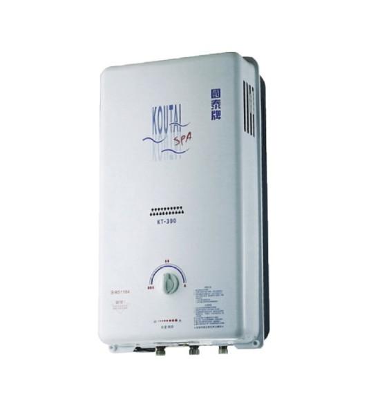 KT-300RFS屋外型熱水器
