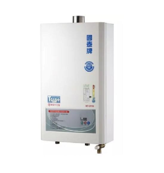 KT-3110強制排氣熱水器
