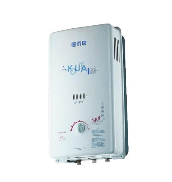 KT-330RF屋外型熱水器