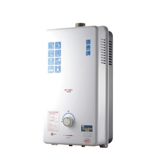 KT-3581 強制排氣熱水器