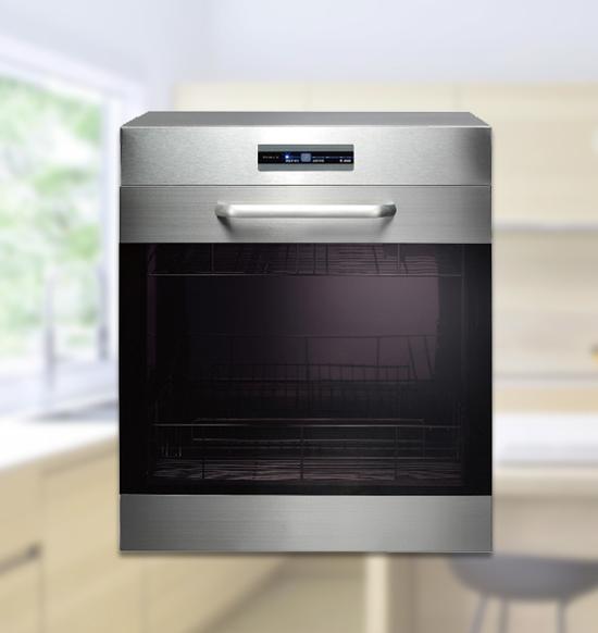 TD-3663(68/70㎝)臭氧殺菌落地烘碗機
