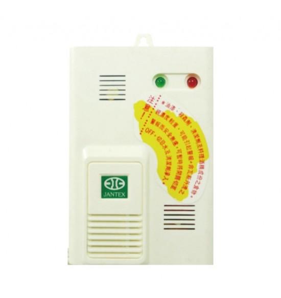 瓦斯偵測器(掛壁式)~插電即可用