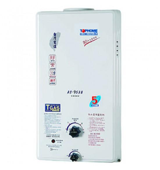 AS-9538 -12L大廈屋外型恆溫熱水器