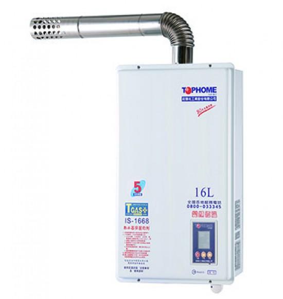 IS-1668-16L數位恆溫強制排氣型熱水器