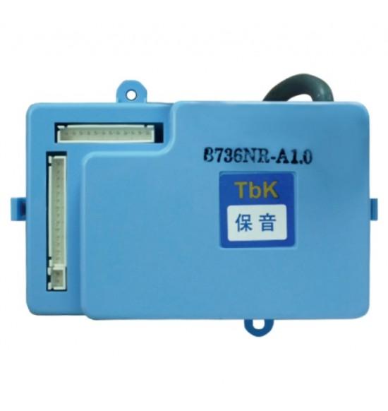 保音IC/恆溫型(天然-一般機種)