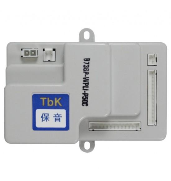 保音IC/防水恆溫型(天然-強排機種)