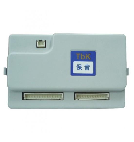 保音IC/定溫型(天然用)