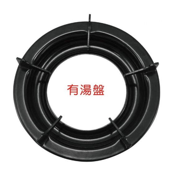 圓爐架(128X230mm)-有湯盤(高低/2入)