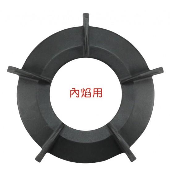 林~圓型鑄鐵爐架(180x200mm)1入