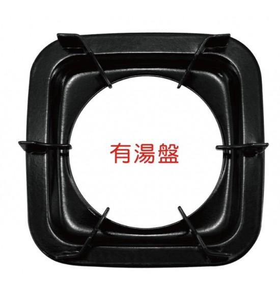 方爐架(220X220mm)-有湯盤(兩入一組)