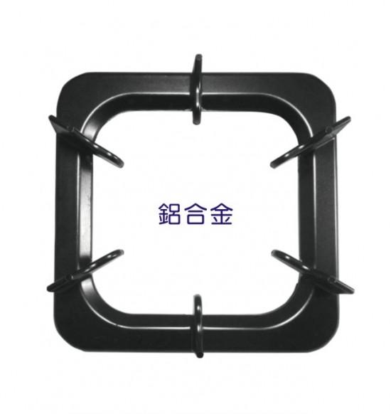 鋁合金方爐架(253X253mm)(高低2入/組)