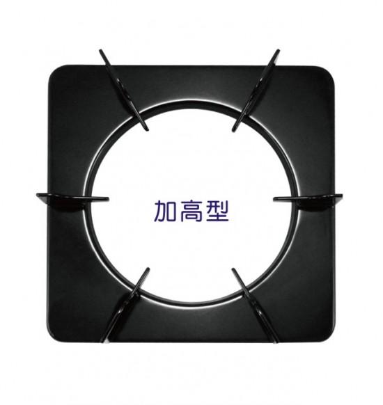 琺瑯方爐架(253X253mm)外方內圓(高低2入/組)