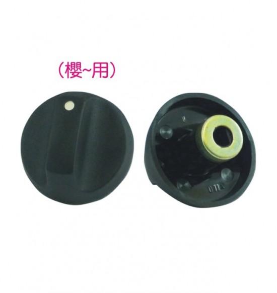 瓦斯爐旋鈕(外徑50x高23mm)