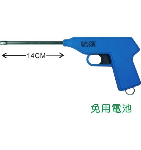 環保型電子點火槍