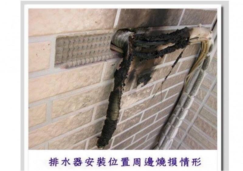 酷暑到~裝冷氣要注意排水器的安裝位置喔!
